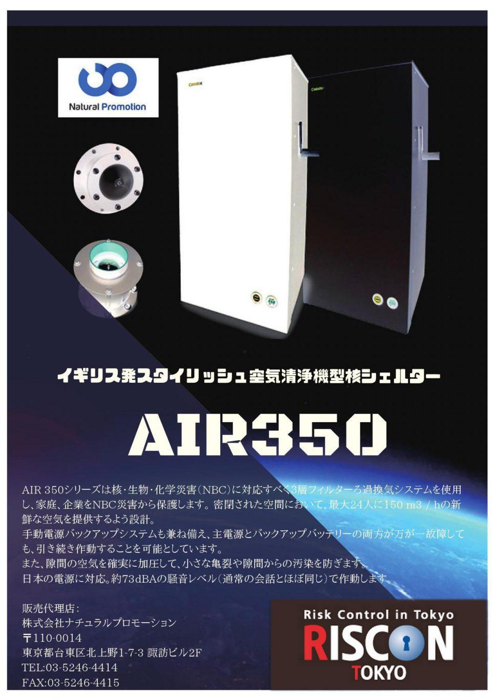 Air350 At Riscon Tokyo 2017