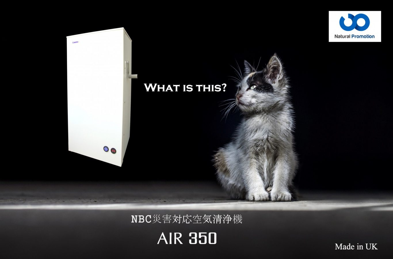 Air350 For Fallout Shelter